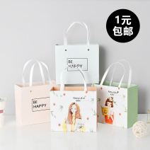Sugar box / sugar box accessories Medium (22 * 20 * 10cm), large (24 * 31 * 13cm) Other Korean version ZH01 like a breath of fresh air