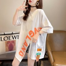 T-shirt M L XL Summer 2021 Short sleeve Crew neck easy Medium length routine commute cotton 31% (inclusive) - 50% (inclusive) 18-24 years old Korean version originality letter Mushangbird printing Cotton 31% others 69% Pure e-commerce (online only)