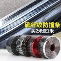 Anti collision adhesive strip / anti scratch strip Nacar / nacar Anti collision adhesive tape car door Anti collision strip other