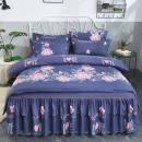 Bed skirt 1.5m 4-piece bed skirt, 1.8m 4-piece bed skirt and 2.0m 4-piece bed skirt Others Other / other Others