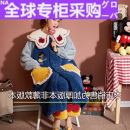 Pajamas / housewear set female Other / other M height 155-162, weight 110 Jin, l height 163-165, weight 120 Jin, XL height 166-172, weight 140 Jin, XXL height 170-175, weight 160 Jin Polyester (polyester) Long sleeves Sweet pajamas winter thickening Hood Cartoon animation trousers youth 2 pieces