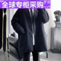 man 's suit Q2041 / black, q2041 / gray, q2041 / Brown, C65 / white Others Youth fashion routine S,M,L,XL,2XL Q2041-8.17 Cotton 95% polyester 5% easy Triple single breasted Other leisure No slits teenagers three quarter sleeve autumn routine tide Casual clothes Flat lapel Round hem Solid color other