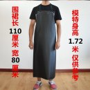 apron Black red compound apron-h16, black red compound apron + sleeve-h23, military green orange apron-e60 Sleeveless apron waterproof Simplicity PVC Personal washing / cleaning / care Average size J72243 Other / other public yes Idyllic