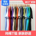 T-shirt Youth fashion thin 3XL,2XL,M,L,XL,4XL Late Sheng Short sleeve Crew neck easy daily summer MMS-HYCMT Cotton 100% youth routine like a breath of fresh air Cotton wool Solid color cotton environmentprotection No iron treatment Domestic non famous brands More than 95%
