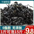 Kelp Dry aquatic products Chinese Mainland Shandong Province Yantai City 500g 250g bulk Minleju food store Lianyungang City, Jiangsu Province Shopkeeper you Skirt dry