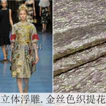 Fabric / fabric / handmade DIY fabric chemical fiber Coffee half rice price, 2 pieces to start shooting Loose shear piece Others jacquard weave clothing Europe and America