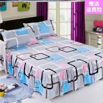 Bed skirt polyester fiber N31-j Geyun, r35-j tenderness, d78-j Ginkgo biloba, n83-j rosemary, d50-j dandelion, c62-j weiai, j68-j Caiyun, s44-j rabbit, p39-j ziyue, a25-j charming flower, s76-j Jane Eyre, i34-j happy radish, h74-j huahaizi Other / other Plants and flowers Qualified products