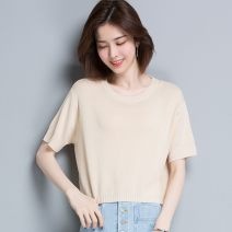 T-shirt Yellow, black, blue, khaki, beige M,L,XL,2XL,3XL Summer 2020 Short sleeve Crew neck easy have cash less than that is registered in the accounts routine commute other 96% and above Korean version other Solid color Other NSS203222 thread
