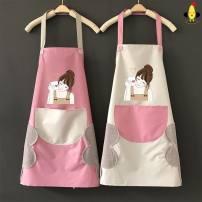 apron Sleeveless apron waterproof Japanese  PVC Personal washing / cleaning / care Average size Other brands public yes Idyllic