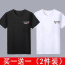 T-shirt Youth fashion routine M,L,XL,2XL,3XL,4XL(155-180) Others Short sleeve Crew neck Self cultivation daily summer middle age routine tide 2021 other polyester fiber Cartoon animation Fashion brand More than 95%