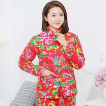 Cotton padded clothes Red, black, sapphire, dark green, pink M recommended height 152-166cm, 80-95jin, l recommended height 155-170cm, 95-110jin, XL recommended height 155-170cm, 110-125jin, 2XL recommended height 155-172cm, 3XL recommended height 155-173cm, 4XL recommended height 155-175cm routine