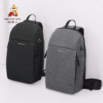 Men's bag Chest pack oxford Mexican / Scarecrow Black tarpaulin, gray tarpaulin brand new leisure time leisure time zipper soft in yes Certificate bag Solid color nothing Single root youth Square box polyester fiber Soft handle