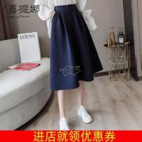 Cosplay women's wear Other women's wear goods in stock Over 14 years old Seven days no reason to return, apricot, navy Animation, original S,M,L,XL other See the details