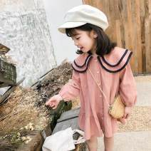 Dress Off white, pink female Other / other The recommended height is 80-90cm for size 5, 90-100cm for size 7, 100-105cm for size 9, 105-115cm for size 11, 115-120cm for size 13 and 120-130cm for size 15 Other 100% Solid color other other Three months, 12 months