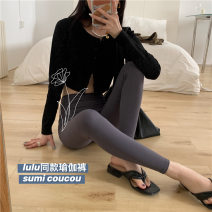 Yoga Pants Other / other S code, M code, l code currency nylon No season Autumn 2020