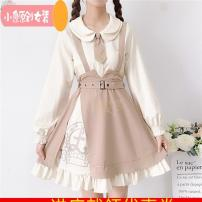 Cosplay women's wear Other women's wear goods in stock Over 14 years old Seven days no reason to return, apricot top, khaki strap skirt, suit Animation, original XL,S,M,L