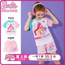 suit Barbie / Barbie White [delivered April 15] 110cm 120cm 130cm 140cm 150cm 160cm female summer princess Short sleeve + pants 2 pieces Thin money There are models in the real shooting Socket nothing Cartoon animation cotton children Expression of love B3-1430 Class B Summer 2021 Chinese Mainland