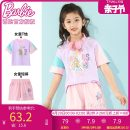 suit Barbie / Barbie violet 110cm 120cm 130cm 140cm 150cm 160cm female summer leisure time Short sleeve + pants 2 pieces Thin money There are models in the real shooting Socket nothing Cartoon animation cotton children Expression of love B3-1432 Class B Spring 2021 Chinese Mainland Guangdong Province