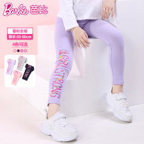 trousers Barbie / Barbie female 110cm 120cm 130cm 140cm 150cm 160cm Purple Navy spring and autumn trousers princess There are models in the real shooting Casual pants Leather belt middle-waisted cotton Don't open the crotch Cotton 95% polyurethane elastic fiber (spandex) 5% Class B Autumn 2020