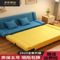 Fabric sofa adult no Single seat 1.2m (two free throw pillows), double seat 1.5m (two free throw pillows), triple seat 1.8m (two free throw pillows), single seat 1.2m (no throw pillows), double seat 1.5m (no throw pillows), triple seat 1.8m (no throw pillows) cotton Simple and modern Pack up no no