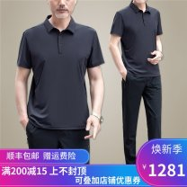 Leisure sports suit summer L [recommended weight 100-120 kg], XL [recommended weight 120-140 kg], XXL [recommended weight 140-160 kg], XXXL [recommended weight 160-180 kg], 4XL [recommended weight 180-200 kg], 5XL [recommended weight 200-220 kg] Short sleeve ESSONIO trousers middle age Polo shirt