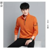 Sweater Youth fashion Others 73 in orange (flat leg), 73 in black (flat leg), 73 in white (flat leg), 59 in black and gray (HEM), 59 in black and white (HEM), 720 in black (HEM), 720 in green (HEM) See description Cardigan routine YQ101673