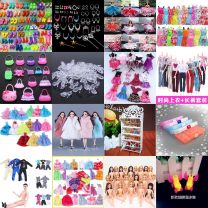 Doll / accessories 3, 4, 5, 6, 7, 8, 9, 10, 11, 12, 13, 14, 14 and above parts China Random delivery without repetition currency parts Fashion Plastic other nothing Accessories