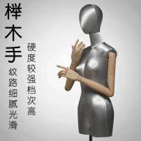 Fashion model Other / other Metal Support structure Simple and modern See description 1 Disassembly Official standard