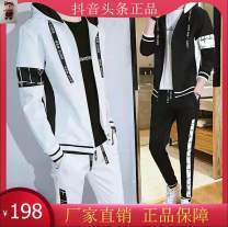 Sweater other Pastoral duty Off white, white, black, 2 pieces, 258 yuan, please contact customer service to change the price, black pullover, white pullover XL [120-135 Jin], l [105-120 Jin], m [90-105 Jin], 2XL [135-150 Jin], 3XL [150-170 Jin] Solid color Cardigan ordinary Lapel Slim fit A172+J02