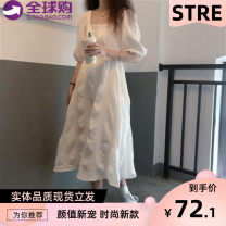 Cosplay women's wear Over 14 years old Other brands nothing goods in stock jacket comic White long, white short, black long, black short S,M,L,XL,XXL,XXXL