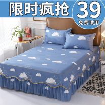 Bed skirt 150cmx200cm three piece bed skirt set, 180cmx200cm three piece bed skirt set, 180cmx220cm three piece bed skirt set, 200cmx220cm three piece bed skirt set, 120cmx200cm three piece bed skirt set cotton Other / other stripe Qualified products