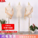 Fashion model Zhejiang Province other Plastic Support structure Simple and modern See description Fashion / clothing Disassembly Official standard PVC