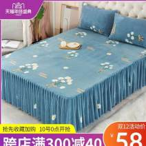 Bed skirt 180x200cm + [two pillowcases], 200x220cm + [two pillowcases], 90 × 200cm - Plush for warmth, 120 × 200cm - plush to keep warm, 180x200cm - plush to keep warm, 200x220cm - plush to keep warm, 150x200cm + [two pillowcases], 150x200cm - plush to keep warm polyester fiber Other / other CQ092101