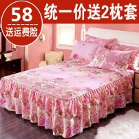 Bed skirt 2 pillow cases for bed skirt 1 2x2m, 2 pillow cases for bed skirt 1 5x2m, 2 pillow cases for bed skirt 1 8x2m, 2 pillow cases for bed skirt 1 8x2m and 2 pillow cases for bed skirt 2 2x2m cotton Other / other Plants and flowers First Grade