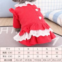 Pet clothing / raincoat Dog skirt S (about 1-3 kg), m (about 5 kg), l (about 7 kg), XL (about 8-11 kg), XXL (about 11-15 kg) PETa leisure time Cotton padded skirt red