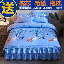 Bed cover 1.5-meter bed quilt cover 180 * 220 4-piece set, 1.5-meter bed quilt cover 200 * 230 4-piece set, 1.8-meter bed quilt cover 200 * 230 4-piece set, 20 meter bed quilt cover 200 * 230 4-piece set Plants and flowers Other / other polyester fiber
