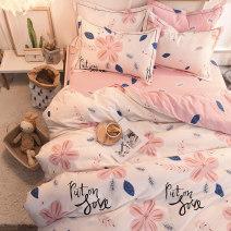 Bedding Set / four piece set / multi piece set cotton Plants and flowers cotton 4 pieces Qualified products Simplicity 100% cotton Sanding Reactive Print  Thermal storage