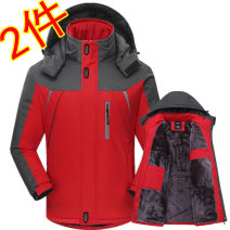 pizex male Other / other other other 51-100 yuan Black + [socks, red + [socks, blue + [socks, army green + [socks, socks, 1 pair] L,XL,4XL,5XL,XXL,XXXL Winter, autumn Waterproof, windproof, breathable and warm Autumn 2020 Outing, camping, mountaineering China Make old, fold Travel outdoors routine