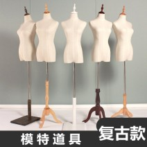 Fashion model Anhui Province Other / other Plastic Support structure Simple and modern Fashion / clothing Disassembly Official standard Glass fiber reinforced plastics
