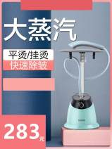 Hanging ironing machine Other / other cvbcbc Light green, grass green 1.6L 2000W Vertical hanging ironing machine Third gear temperature regulation Yes other