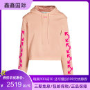 Sweater / sweater Summer 2020 Pink XS S M Long sleeves Socket other street other 96% and above off-white other OWBB028R19003067-0328_ soRuy_ qUCQq Other 100% neutral