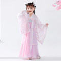 Tang costume 110 (for 105-115cm) 120 (for 115-125cm) 130 (for 125-135cm) 140 (for 135-145cm) 150 (for 145-155cm) 160 (for 155-165cm) Other 100% female No season There are models in the real shooting routine Qiao micin other Class B Chinese Mainland Shandong Province HeZe