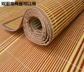 Mat / bamboo mat / rattan mat / straw mat / cowhide mat Mat bamboo Other / other other Double sided seats First Grade