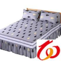 Bed skirt 100cmx200cm Polypropylene fiber Other / other Plants and flowers