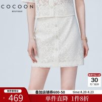 skirt Summer 2020 155/62A/XS 160/66A/S 165/70A/M Short skirt grace High waist A-line skirt Solid color Type A 25-29 years old 31% (inclusive) - 50% (inclusive) Chiffon Cocoon / coconi polyester fiber Pure e-commerce (online only)