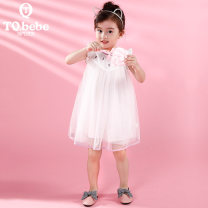 Dress White light yellow female TQ.bebe/ Naughty Beibei 90cm 100cm 110cm 120cm Cotton 100% summer princess Short sleeve Solid color cotton A-line skirt Class B Summer 2021 2 years old, 3 years old, 4 years old, 5 years old, 6 years old Chinese Mainland