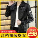 leather clothing Naizhi other Regular - black, regular - khaki, plush - black, plush - khaki have more cash than can be accounted for Imitation leather clothes leisure time nGKjBRnM