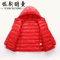 Cotton padded jacket female No detachable cap other Other / other Black, red, sapphire, orange, violet, Navy, rose, light blue, yellow, shrimp pink 110cm,120cm,130cm,140cm,150cm,160cm routine leisure time Solid color 3 months