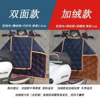 Electric vehicle windshield quilt Other / other For men and women Sunscreen xjft01