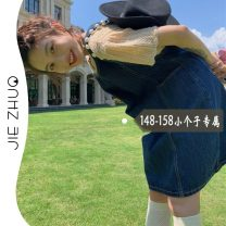 Dress Summer 2021 Denim skirt XS S M Miniskirt singleton  Sleeveless commute Crew neck Loose waist Solid color One pace skirt straps 18-24 years old Type H Jie Zhuo Korean version More than 95% other Other 100%